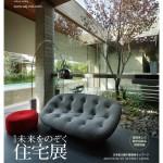 明日から勝川で建築家のイベントです。