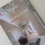雑誌A-Style#115 発送いたしました