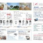 6月10(土),11(日)春日井市にてイベント開催☆